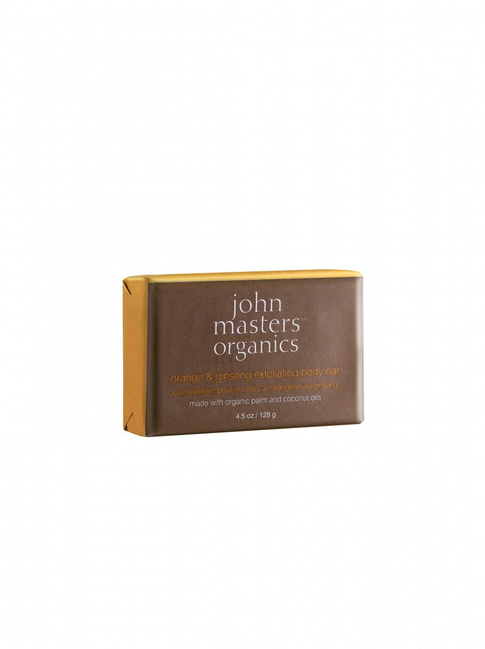 Orange & Ginseng Exfoliating Body Soap